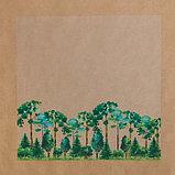 Набор бумаги для скрапбукинга с фольгированием «Поход‒это маленькая жизнь», 12 листов, 30.5 × 30.5 см, фото 9