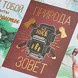 Набор бумаги для скрапбукинга с фольгированием «Поход‒это маленькая жизнь», 12 листов, 30.5 × 30.5 см, фото 10