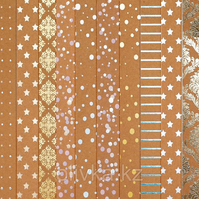 Набор бумаги для скрапбукинга «Крафтовый баховый», 10 листов, 30 × 30 см