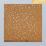 Набор бумаги для скрапбукинга «Крафтовый баховый», 10 листов, 30 × 30 см, фото 3