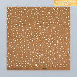 Набор бумаги для скрапбукинга «Крафтовый баховый», 10 листов, 30 × 30 см, фото 5