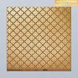 Набор бумаги для скрапбукинга «Крафтовый баховый», 10 листов, 30 × 30 см, фото 7