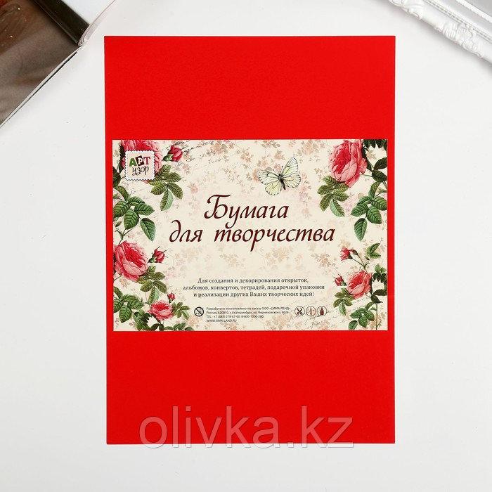 "Картон двусторонний ""Неон красный"" формат А4 плотность 250 гр"