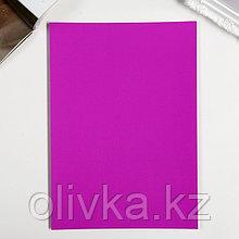 "Картон двусторонний ""Неон фиолет"" формат А4 плотность 250 гр"