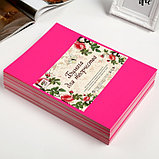 "Картон двусторонний ""Неон розовый"" формат А4 плотность 250 гр, фото 3"