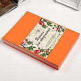 """Картон двусторонний """"Неон мандарин"""" формат А4 плотность 250 гр, фото 3"""