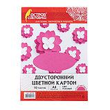 """Набор цветного картона, А4 """"ТОНИРОВАННЫЙ В МАССЕ"""" 10 листов, розовый, 180 г/м2, 21х29,7 см, фото 2"""