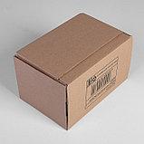 Коробка самосборная 26,5 х 16,5 х 19 см, фото 2