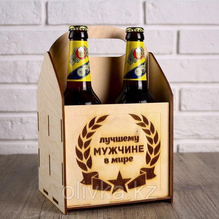 """Ящик под пиво """"Лучшему мужчине в мире"""""""