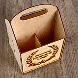 """Ящик под пиво """"Лучшему мужчине в мире"""", фото 3"""