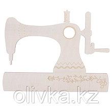 """Заготовка деревянная """"Швейная машинка"""", 26 х 19,5 х 0,4 см"""