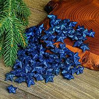 Фигурка для поделок и декора «Звезда», набор 80 шт., размер 1 шт. 1,5×1,5×1 см, цвет синий