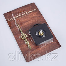 Набор, часовой механизм 3268 с подвесом, комплект витых золотых стрелок, 12х18см