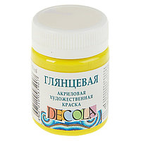 Краска акриловая Decola, 50 мл, лимонная, Shine, глянцевая