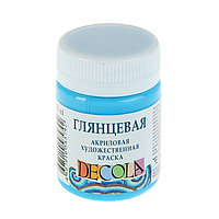 Краска акриловая Decola, 50 мл, небесно-голубая, Shine, глянцевая