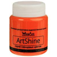 Краска акриловая Shine 80 мл WizzArt оранжевый глянцевый