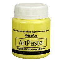 Краска акриловая Pastel 80 мл WizzArt Желтый лимон пастельный