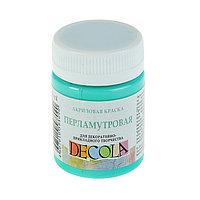 Краска акриловая Decola, 50 мл, зелёная, Pearl, перламутровая