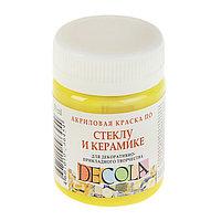 Краска по стеклу и керамике Decola, 50 мл, лимонная