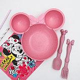 Посуда детская, Минни Маус, фото 2