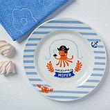 Набор детской посуды «Пираты»: кружка 250 мл, тарелка Ø 17 см, полотенце 15 × 15 см, фото 2