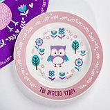 Набор детской посуды «Ты просто чудо»: кружка 250 мл, тарелка Ø 17.5 см, салфетка 35 × 22 см, фото 4