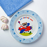 Набор детской посуды «Пилот»: кружка 250 мл, тарелка Ø 17 см, полотенце 15 × 15 см, фото 2
