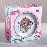 Набор посуды детский «L.O.L. Surprise!», 3 предмета, в подарочной упаковке, фото 4