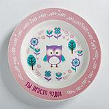 Набор посуды «Самая прелестная»: кружка 250 мл, глубокая тарелка 430 мл, тарелка Ø 15 см, фото 4
