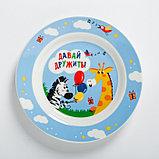 Набор посуды «Весёлый поезд»: кружка 250 мл, глубокая тарелка 430 мл, тарелка Ø 15 см, фото 4