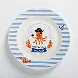 Набор посуды «Пираты»: кружка 250 мл, глубокая тарелка 430 мл, тарелка Ø 15 см, фото 4