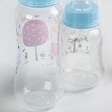 Набор детской посуды, подарочный, для мальчика, 6 предметов: тарелка на присоске, столовые приборы, бутылочки 125 и 250 мл, ёршик, цвет голубой, фото 4