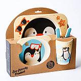 Набор детской посуды «Пингвинёнок», из бамбука, 5 предметов: тарелка, миска, стакан, столовые приборы, фото 2