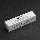 Вилка столовая детская «Колобок», толщина 1,5 мм, фото 4