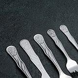 Набор столовых приборов «Лёвушка», 5 предметов, толщина 1,2 мм, фото 2