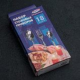 Набор столовых приборов «Новинка-1», 18 предметов, толщина 1 мм, фото 5