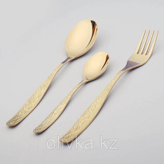 Набор столовых приборов «Уралочка», 18 предметов, с полным декоративным покрытием