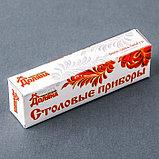 Ложка чайная «Равингтон», h=13,2 см, фото 3