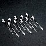 Ложка для десертная «Славяна», толщина 1,2 мм, фото 3