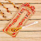 Пасхальная ложка сувенирная «Курочка», фото 2