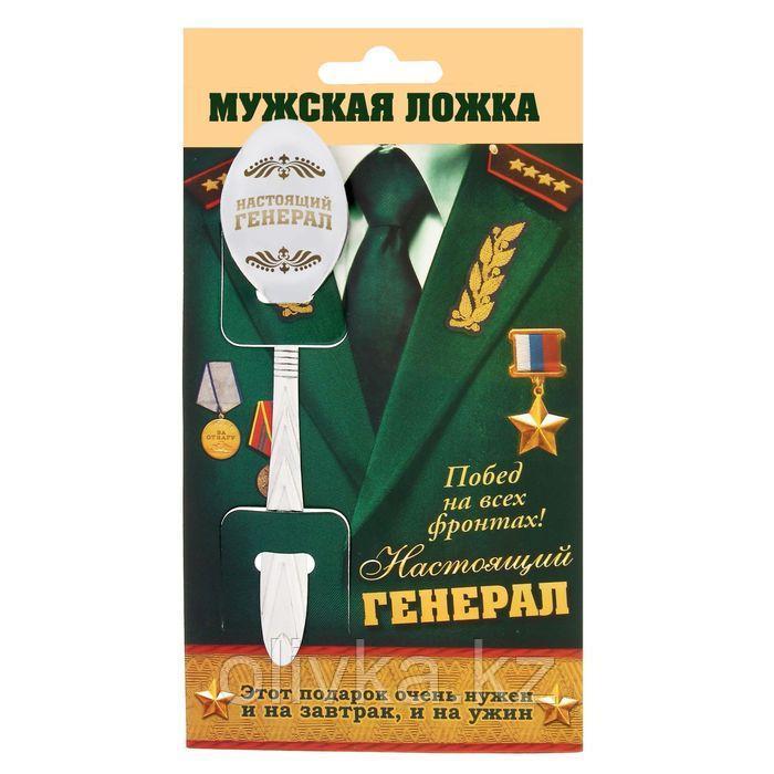 """Ложка с гравировкой на открытке """"Настоящий генерал"""""""