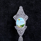 Ложка «Казахстан. Астана. Байтерек», фото 3