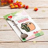 """Ложка на открытке сердечко """"Моему любимому ленивцу"""", 10 х 18 см, фото 2"""