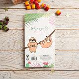 """Ложка на открытке сердечко """"Моему любимому ленивцу"""", 10 х 18 см, фото 3"""