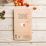 """Ложка на открытке сердечко """"Моей половинке"""", 10 х 18 см, фото 3"""