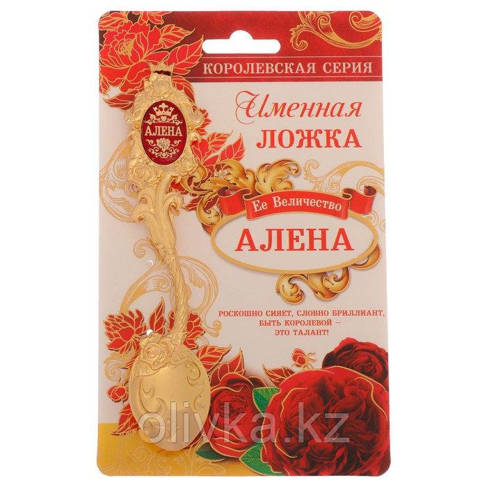 """Ложка именная со вставкой """"Алёна"""""""