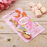 Ложка сувенирная на открытке «Любимая мама», фото 2