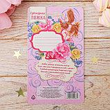 Ложка сувенирная на открытке «Любимая мама», фото 5