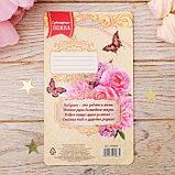 Ложка сувенирная на открытке «Любимая бабушка», фото 5