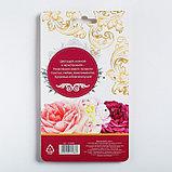 """Ложка сувенирная на открытке """"Любви и счастья"""", 12 х 18 см, фото 5"""